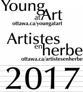 logo Artistes en herbe 2017